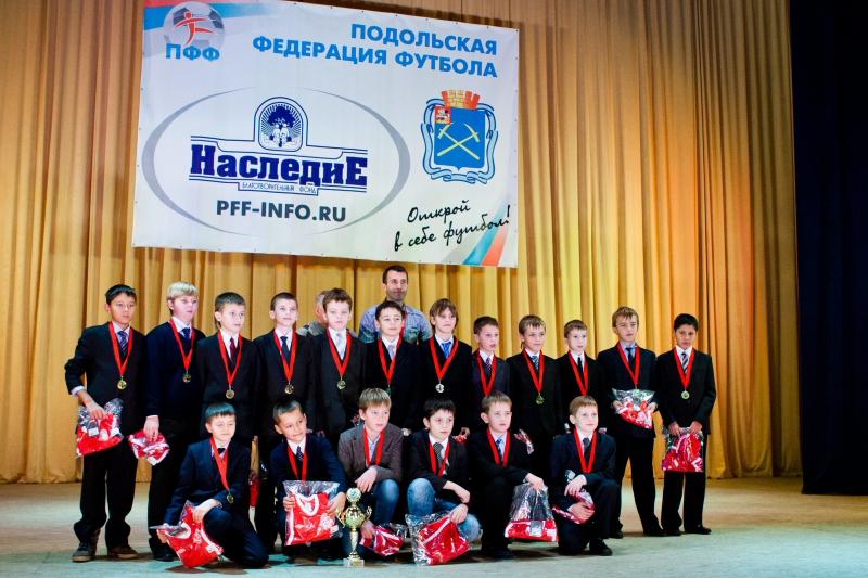 Вечер подведения итогов детско-юношеского футбола 18.12.2012 года