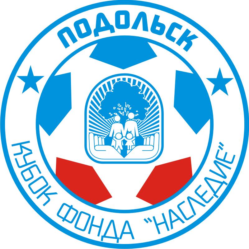 В День Победы в Подольске пройдёт второй «Кубок фонда Наследие»